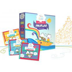 Sing & Learn -3 CD Volume Pack