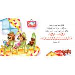 Al Salwa Books - Anything