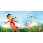 Al Salwa Books - Who hid the Eid Lamb?