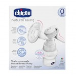 Chicco Manual Breast Pump Natural Feeling Step Up
