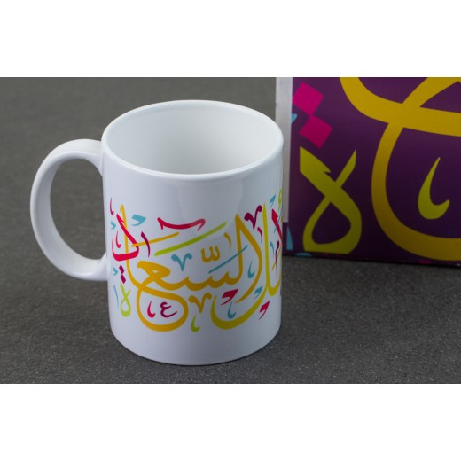 Hope Shop By KHCF - Mug - Happiness