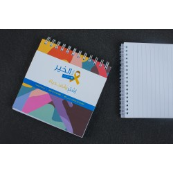 Hope Shop By KHCF - Note Books - Colorful
