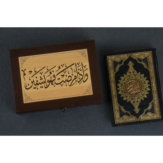 متجر الأمل بواسطة مؤسسة الحسين للسرطان - المصحف الشريف: يوضع داخل صندوق خشبي