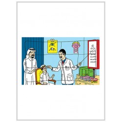 "Edu Fun Arabic Professions ""Puzzles"" (Arab Optician)"