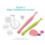 Farlin Baby Toothbrush Assister 2 Pieces