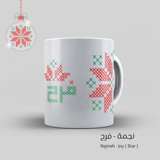 Mug - Joy