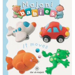 Majani Babies: It Moves - English