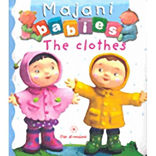 كتاب مجاني للأطفال: الملابس بالإنجليزي