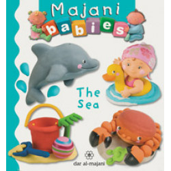 Majani Babies: The Sea - English
