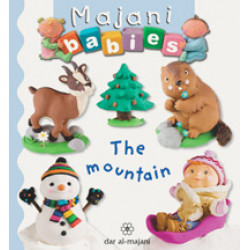 Majani Babies: The Mountain - English