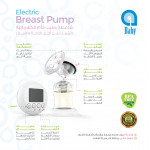 ababy - Electric Breast Pump