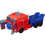 Transformers - Cyberverse Ultimate Class
