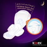 فوط صحية فائقة الطول مناسبة للاستخدام الليلي من كوتكس، 7 فوط