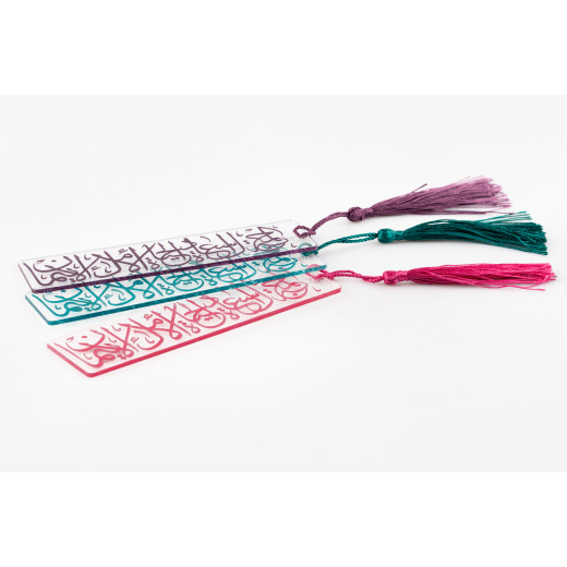 Hope Shop By KHCF - Bookmark With Colorful Calligraphy Design