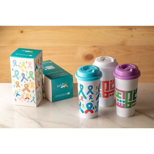 Hope Shop By KHCF - Travel Mugs With Various Designs