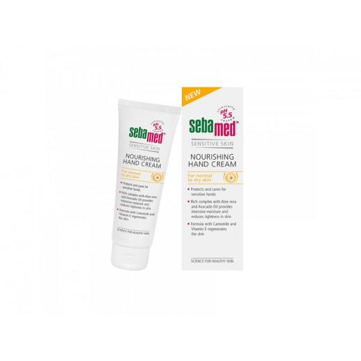 Sebamed Nourishing Hand Cream with Chamomile and Vitamin E, 75ml