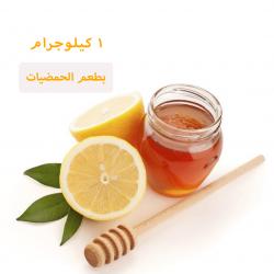 Natural Honey Originated of Citrus Flowers, 1 Kg