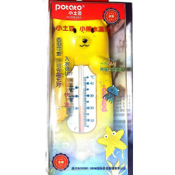 Potato Water Thermometer -Baby Shower