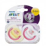 Philips Avent I Love Mama Classic pacifier, 0-6 m, Yellow&White