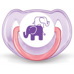 Philips Avent Elephant Design Gift Set, Girl