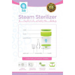 aBaby Steam Sterilizer