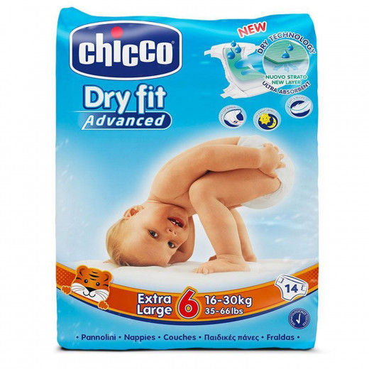 Chicco Dry Fit Plus XL-16-30KG