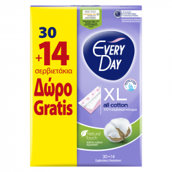 EveryDay All Cotton Extra Long, 30 pads + 14 Free