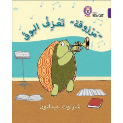 Collins Big Cat Arabic – Marzooqa and the Trumpet