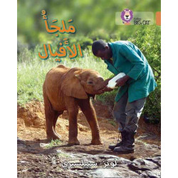 Collins Big Cat Arabic – Elephant Sanctuary