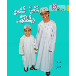 Collins Big Cat Arabic – We Grow and Change