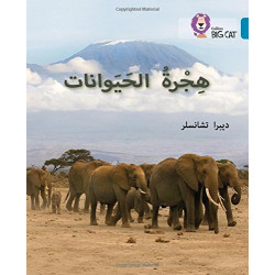 Collins Big Cat Arabic – Animal Migration
