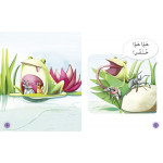 Collins Big Cat Arabic – Hum Hum
