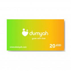 بطاقة قسيمة هدية من دمية 20 دينار