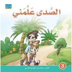 Dar Al Zeenat Read And Enjoy Series includes 10 books