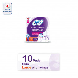 Sofy Gentle to Skin Large pads, 10 pieces