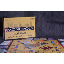 Amman Made Monopoly