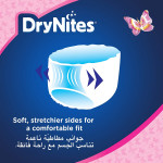 DryNites 8-15 years Jumbo Girl  27-57KG 9 PCS