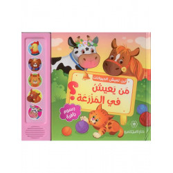 Where do the animals live - who lives on the farm 3D Music Book