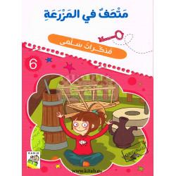 Salma's Diary  - Museum on the Farm