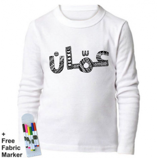Mlabbas Amman Kids Coloring Long Sleeve Shirt 9-11 years