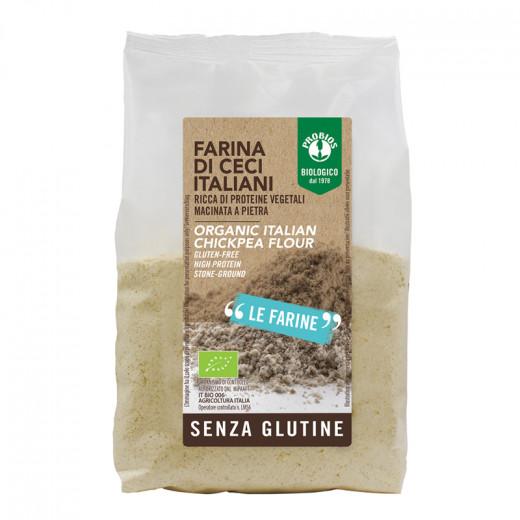 Probios Organic Chick Peas Flour 375g