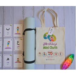 حصيرة يوغا بتصميم الحروف الأبجدية العربية للأطفال من دردشات الأطفال