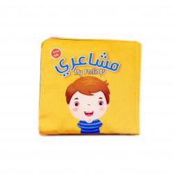 Dar Al Ma'arif - My Feelings Soft Book in Arabic