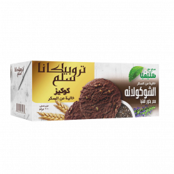 Tropicana Sugar Free Cookies Nutty Chocolate With Chia Seed 100 g