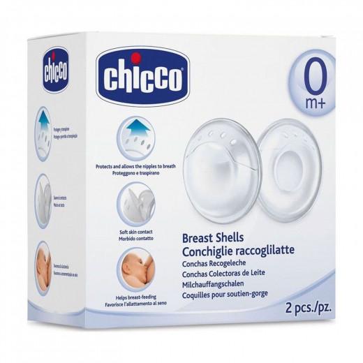 ضمادات الثدي من شيكو ، 2 قطعة