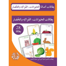 Animal, Fruits and Vegetables Cards: 28 Cards