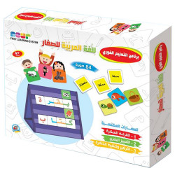 My Arabic Language: An Arabic Language Instruction Program for Children