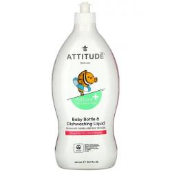 Attitude Unscented Baby Bottle & Dishwashing Liquid 700ml