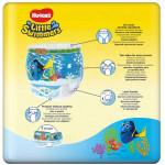 حفاظات السباحة الحجم 3-4 , الوزن 7-15 كغ من هجيز, 12 حفاض
