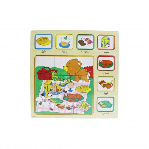 أحجية خشبية للأطفال